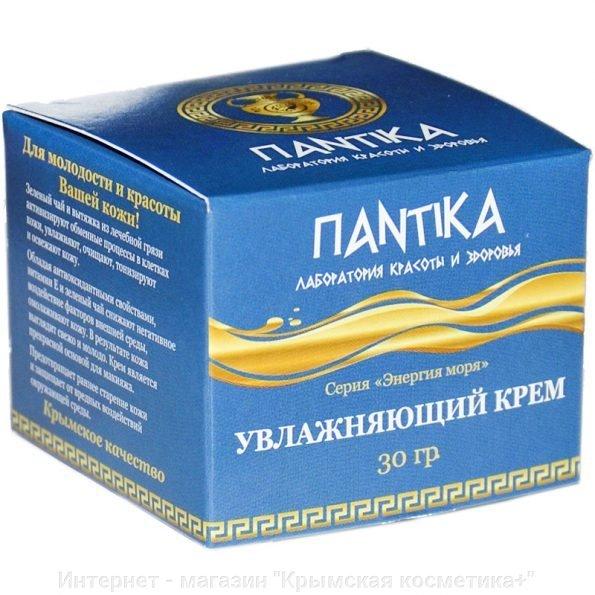 Крем для лица Увлажняющий Энергия моря Пантика 30 гр