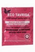 Маска для лица  Увлажнение и питание Эко Таврида 30 гр