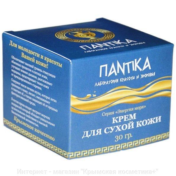 Крем для сухой кожи лица Энергия моря Пантика 30 гр