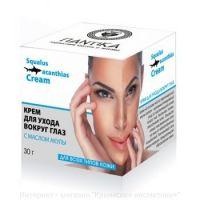 Крем для кожи вокруг глаз с маслом акулы Пантика 30 гр