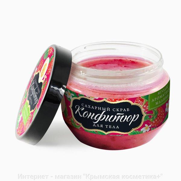 Сахарный скраб-конфитюр Малиновый соблазн Дом Природы 250 гр