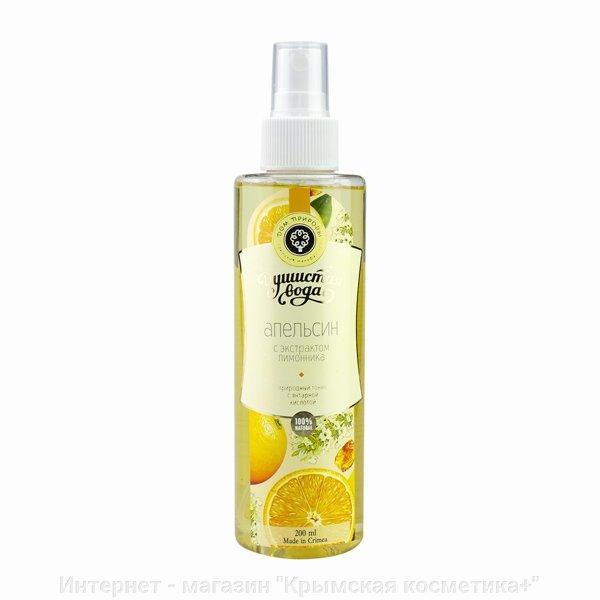 Душистая вода Апельсин с экстрактом лимонника Дом Природы 200 гр