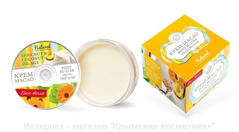 Крем-масло для тела Ультрасмягчение Дом Природы 100 гр