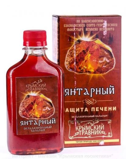 Бальзам Янтарный Защита печени Крымский Травник 250 мл