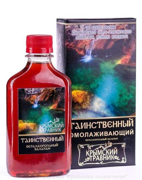 Бальзам Таинственный Омолаживающий Крымский Травник 250 мл