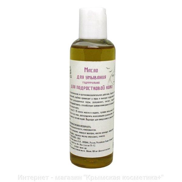 Гидрофильное масло для умывания для подростковой кожи Скифия 100 мл