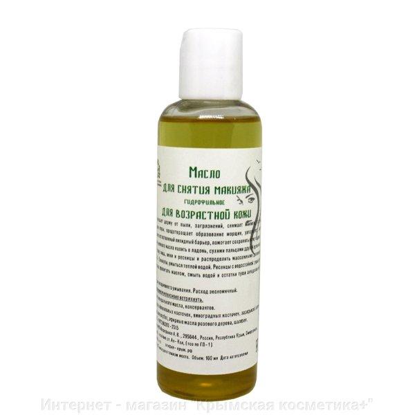Гидрофильное масло для снятия макияжа для зрелой кожи Скифия 100 мл