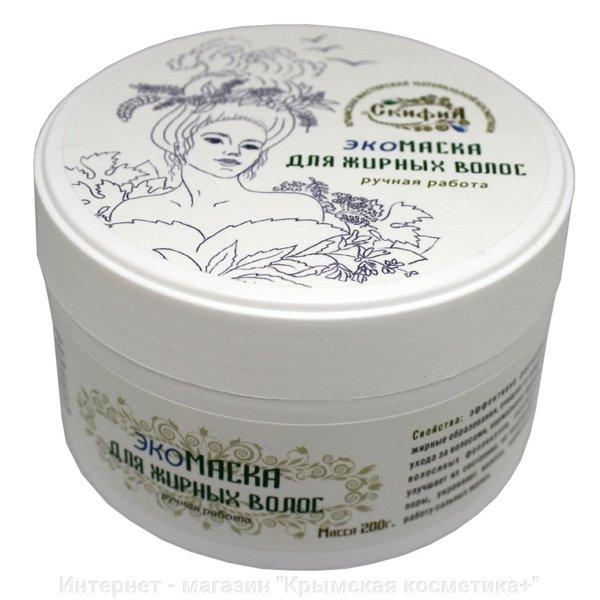 ЭкоМаска для жирных волос Скифия 200 гр