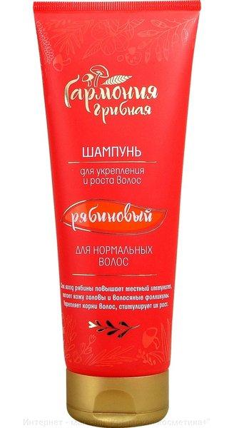 Шампунь для укрепления и роста волос Рябиновый Гармония Грибная Венец Сибири 250 мл