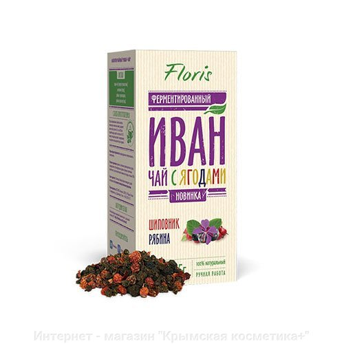 Иван чай с ягодами 75 гр