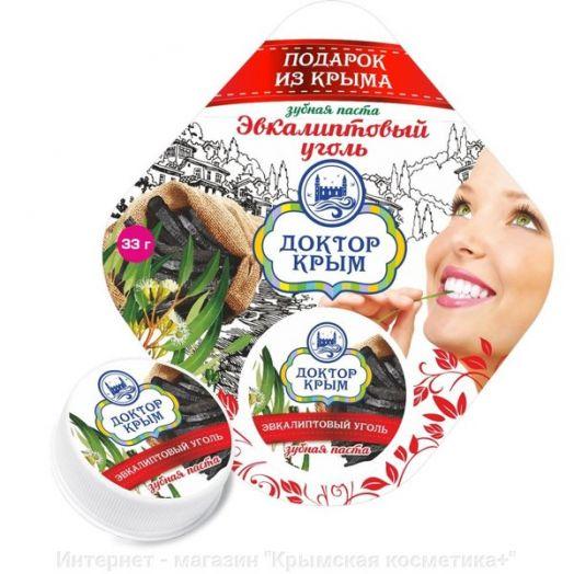 Зубная паста Эвкалиптовый уголь Доктор Крым 33 гр