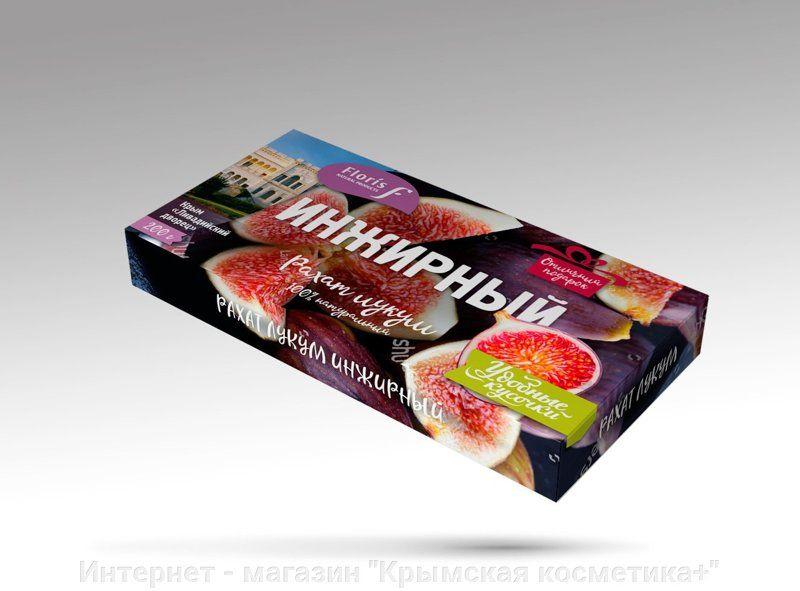 Натуральные сладости рахат лукум Инжирный Флорис 200 гр