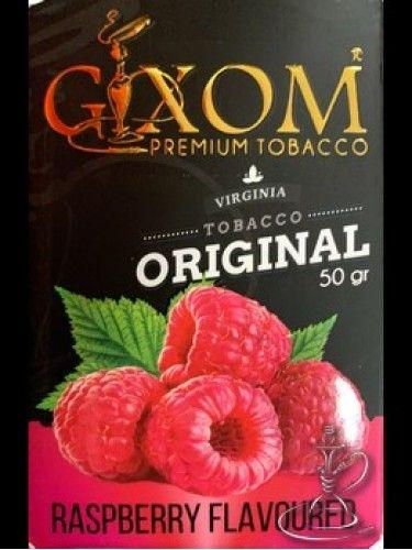 Gixom Original series 50 гр - Raspberry (Малина)