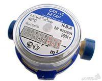 Счетчик воды Бетар СХВ-15 для холодной воды