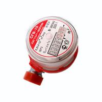 Счетчик воды Бетар СГВ-15 для горячей воды