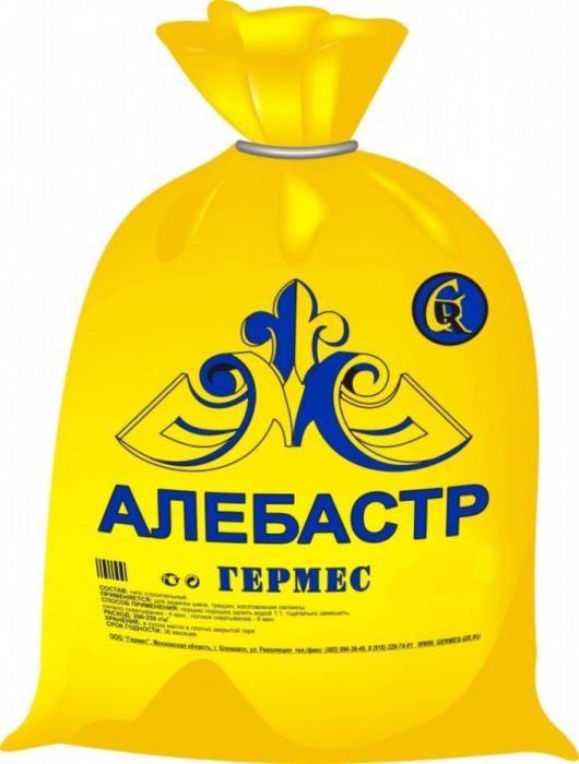 Алебастр Гермес, 5 кг