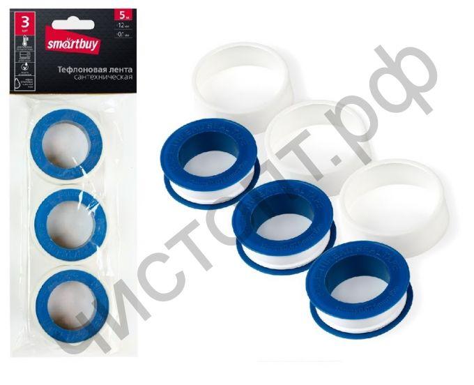 Лента сантехническая уплотнительная, набор 3 шт, 5 м, 12 мм, 0.1 Smartbuy tools (SBT-FL-500)/240