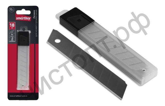 Лезвия сменные 18 мм для ножей строительных, отламывающиеся 10 шт., Smartbuy tools (SBT-SK-18)/300