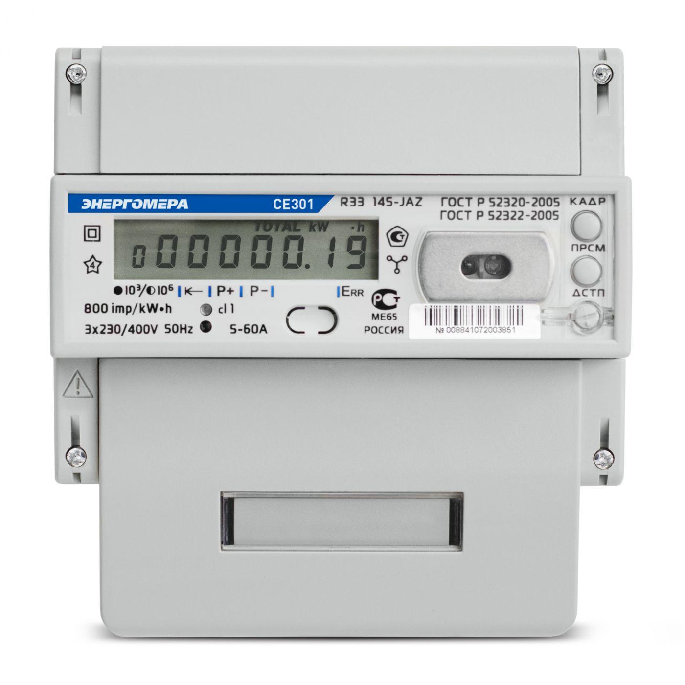 Счетчик электроэнергии трехфазный микропроцессорный многофункциональный  CE301-R33 043 JAZ