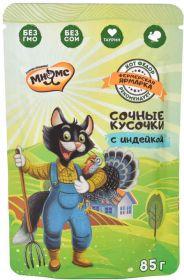 Мнямс «Фермерская ярмарка» Кот Федорсочные Сочный кусочки с индейкой для кошек, 85г