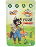 Мнямс «Фермерская ярмарка» Кот Федор Сочные Сочный кусочки с кроликом для кошек, 85 гр