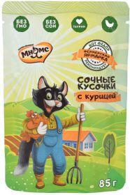 Мнямс «Фермерская ярмарка» Кот Федор Сочные Сочный кусочки с курицей для кошек, 85 гр