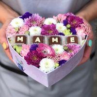 """(Заказ за день) Коробочка сердце с шоколадными буквами """"Маме"""""""