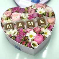 """(Заказ за день) Коробочка с шоколадными буквами """"Маме"""" №1"""