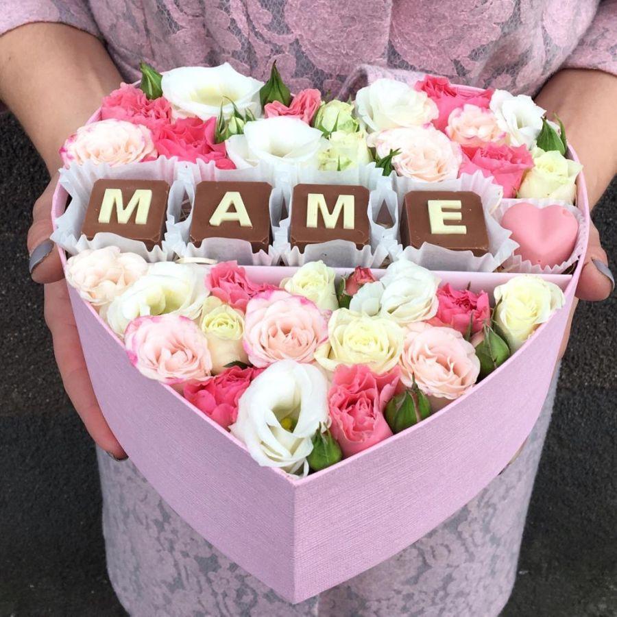 """(Заказ за день) Коробочка с шоколадными буквами """"Маме"""" №2"""
