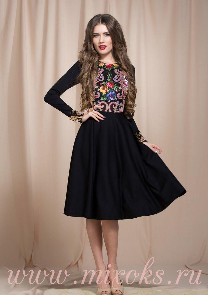 Черное платье из платка