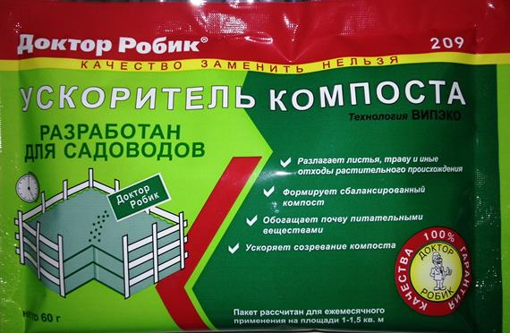 Ускоритель созревания компоста Доктор Робик 209, 60 г