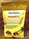 Herbion, Леденцы от кашля, без сахара, с медово-лимонным вкусом, 25 леденцов
