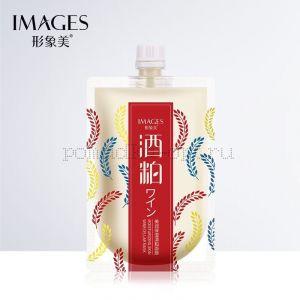 Смываемая маска c экстрактом риса и вина Images Wine Cellar Mask 170 гр.