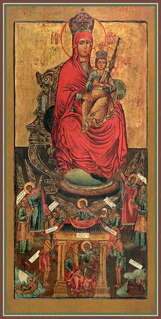 Мерная Всех Скорбящих Радость  икона Божьей Матери (25x50см)