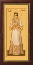 Мерная икона Александра Романова страстотерпица  (25x50см)