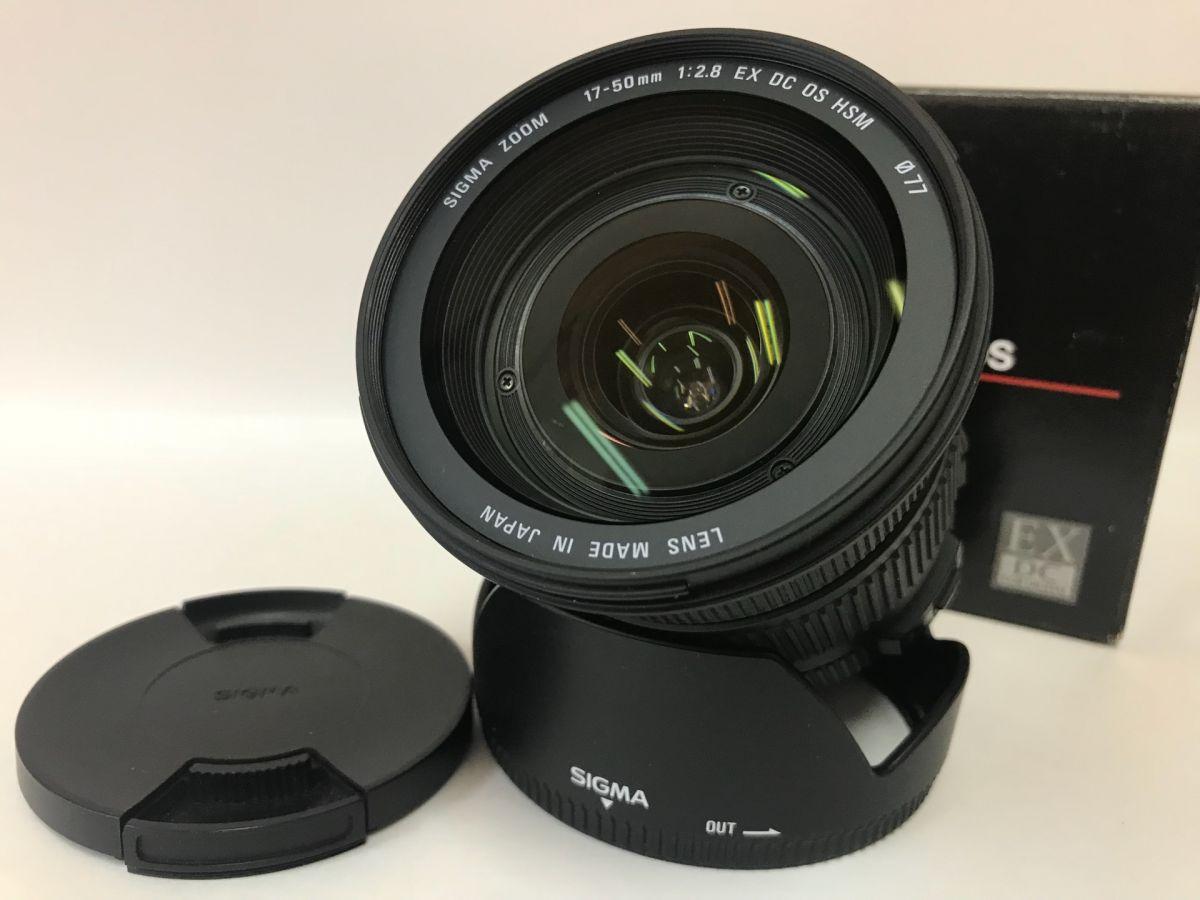 Объектив Sigma AF 17-50mm f/2.8 EX DC OS HSM Nikon F (JAPAN)