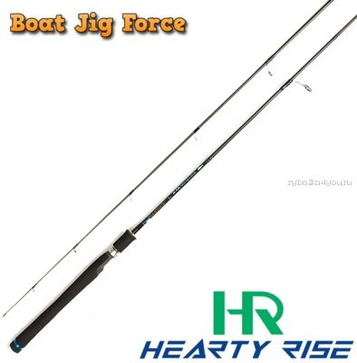 Спиннинг Hearty Rise Boat Jig Force ll SD-772L 232 см / 134 гр / тест 7-23 гр / 8-15 lb