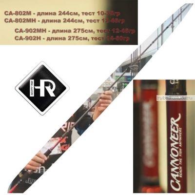 Спиннинг Hearty Rise Cannoneer  CA-902H 274 см / 198 гр / тест 15-60 гр / 10-25 lb
