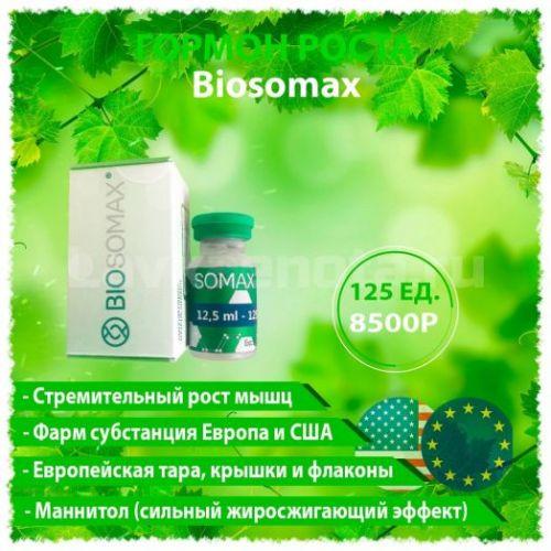 Biosomax