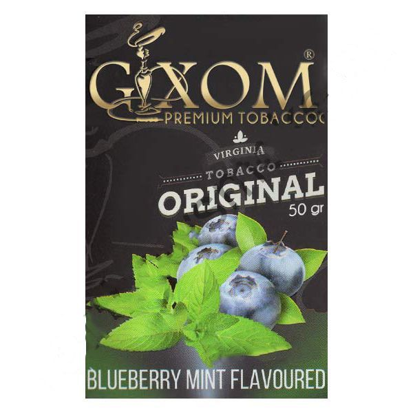 Gixom Original series 200 гр - Blueberry Mint (Черника и Мята)