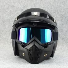 Очки маска для езды на мототехнике, разборные, стекло хамелеон синее
