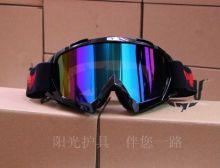 Мотоочки маска горнолыжная затемненный визор TANKED, акрил, пластик, цвет оправы - черный
