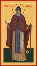 Мерная икона Илия Муромец преподобный  (25x50см)