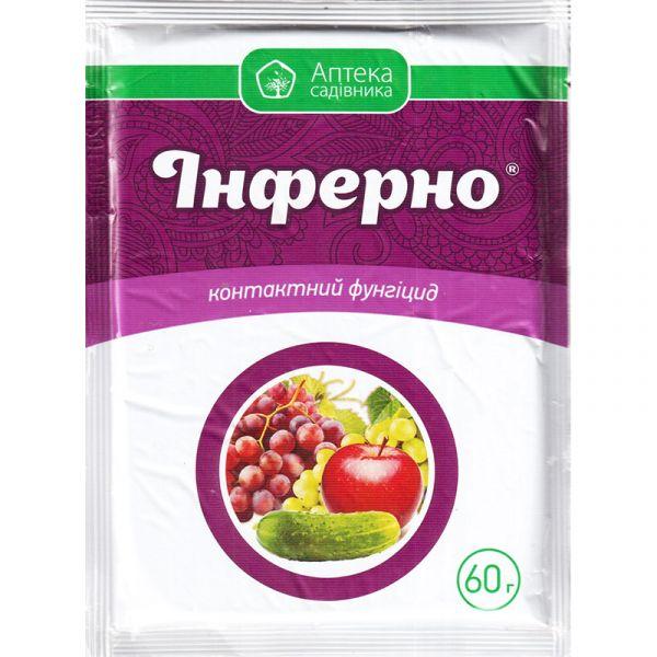 """""""Инферно"""" (60 г) от Ukravit, Украина"""