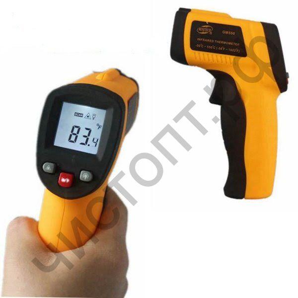 Термометр инфракрасный (пирометр) WH380  -50°C - + 380°C