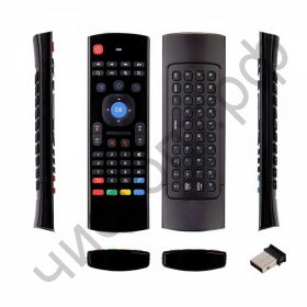 Пульт ТВ универс. OT-DVC05 (AM01)