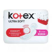 Прокладки Kotex Ultra Супер 8шт