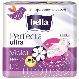 Прокладки Bella Perfecta Ultra 10шт