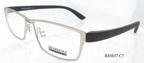 Romeo Popular R83037