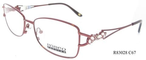 Romeo Popular R 83028